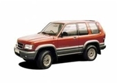Isuzu Trooper Alloy Wheels