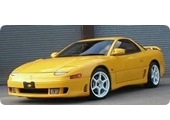 Mitsubishi GTO Alloy Wheels